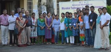 2017 Tripura University